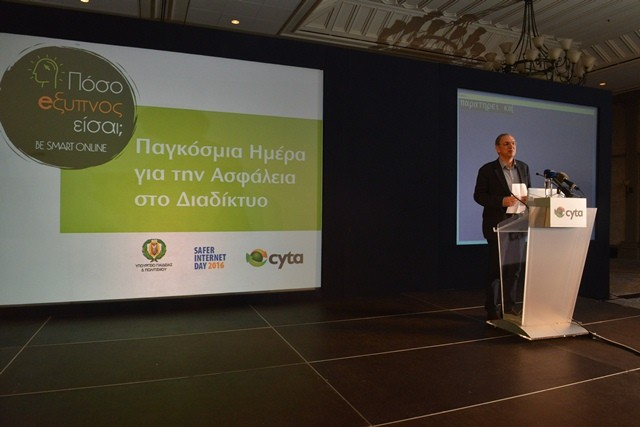 cyta safer internet day ipourgos paideias kadis