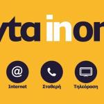 cytainone