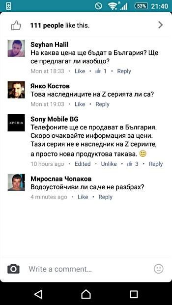 sony bulgaria