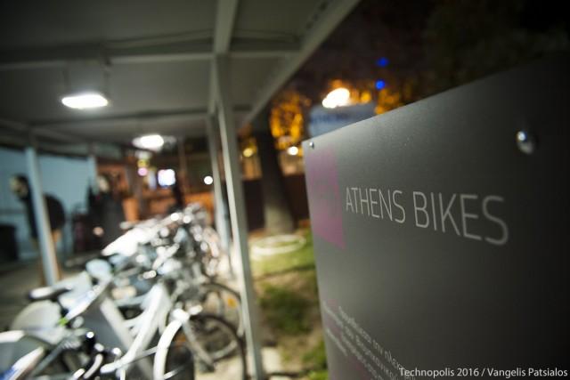 Athens Bikes