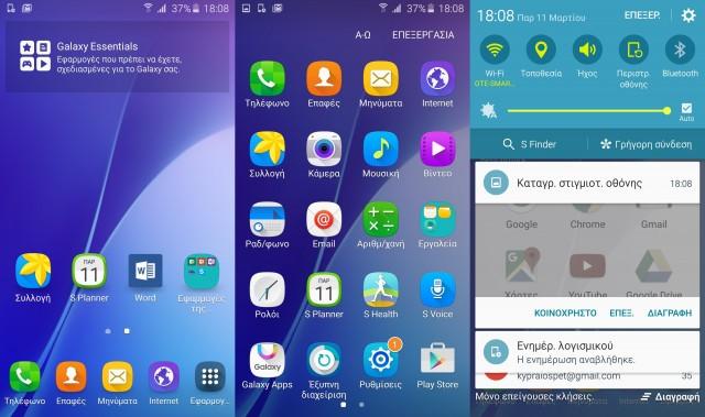 Galaxy A5 UI
