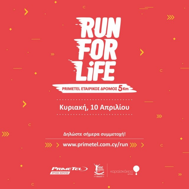 PRIMETEL-RUN FOR LIFE (Copy)