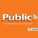 PUBLIC_packshot (Large)