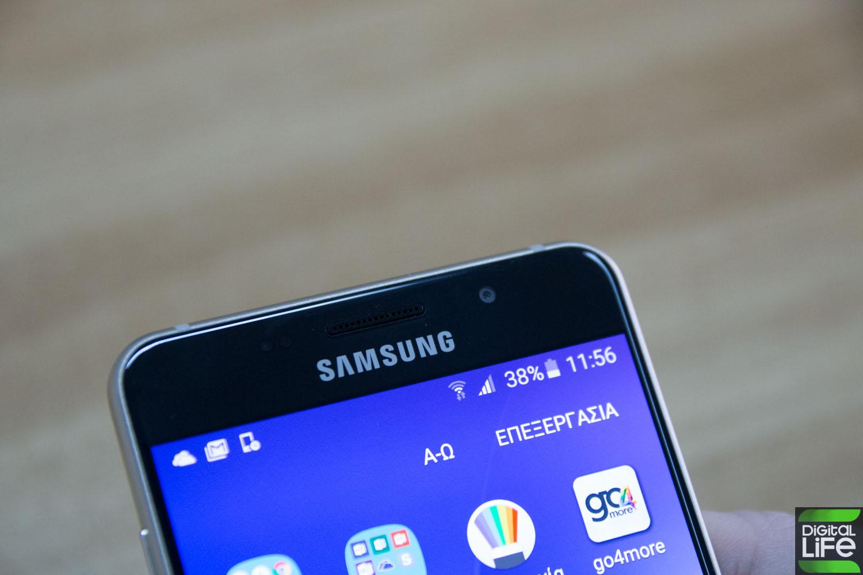 Samsung Galaxy A5 2021