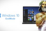 GodMode: πώς να το ενεργοποιήσετε στα Windows 10
