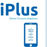 iplus_visual_2