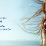 COSMOTE-Mobile_nea-Programmata-Symbolaiou