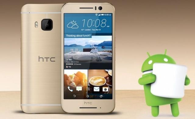 HTC One S9. Επίσημο με οθόνη 5 ιντσών Full HD και Helio X10 SoC