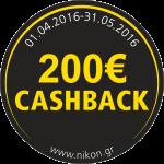 NikonCASHBACK_Spr16_logo