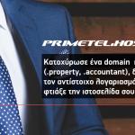 PrimeTelHosting_Accountant_300dpi_gr-1024x535