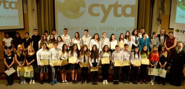 cyta cymepa 6
