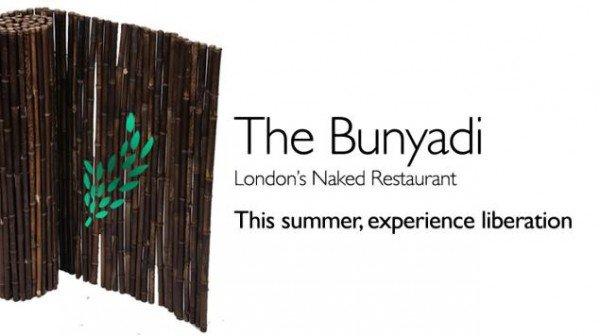 the bunyadi