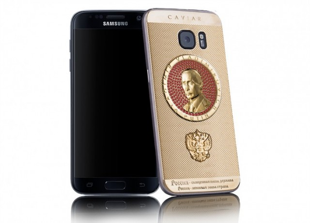 Galaxy S7 Putinphone