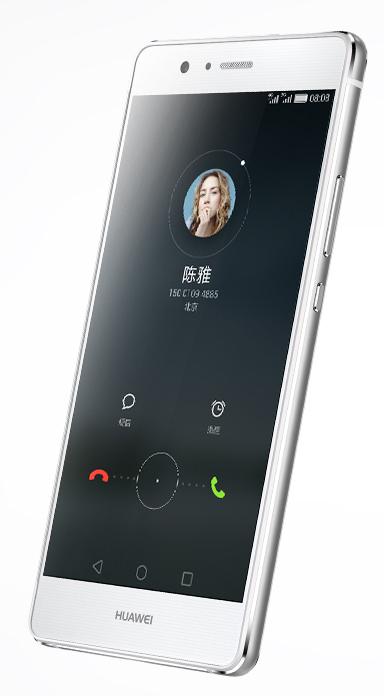 Huawei G9 Lite3
