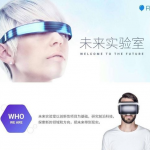 Meizu VR 1