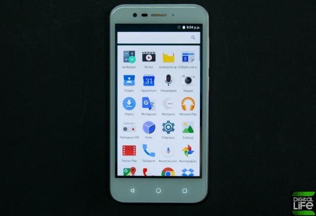 Vodafone Smart Prime 7 (3)