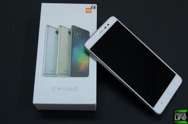 Xiaomi Redmi Note 3 (6)