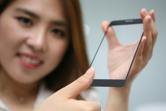 lg-innotek-under-glass-fingerprint-sensor
