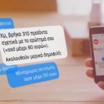 BestPrice Messenger Bot 2