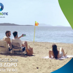 COSMOTE One offer