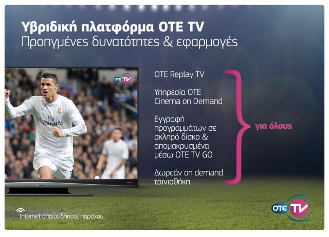 OTE-TV-Hybrid-Migration