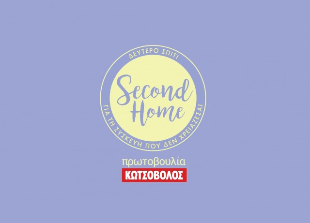 SECOND HOME_KOTSOVOLOS_1
