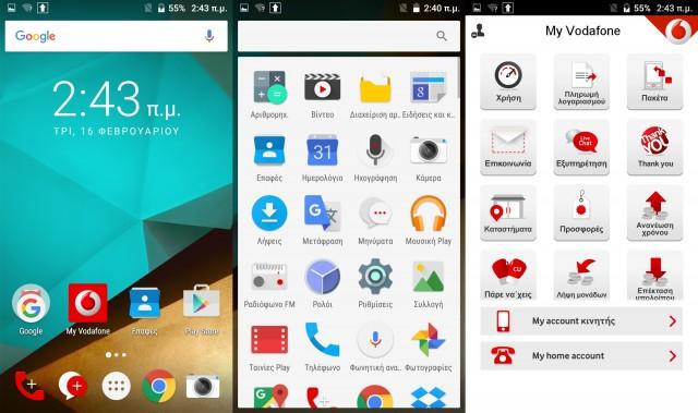 Vodafone Smart Prim 7 UI