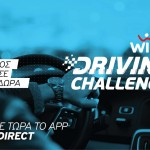 key visual driving challenge_NEW_i2