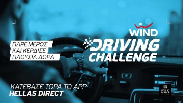 key visual driving challenge_NEW_i2