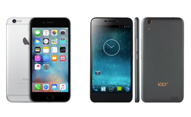 iphone 6 versus baili