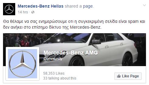 mercedes-benz-hellas