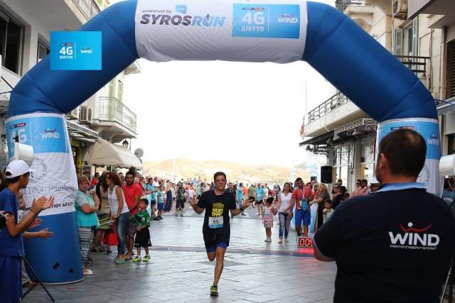 syros-run-08