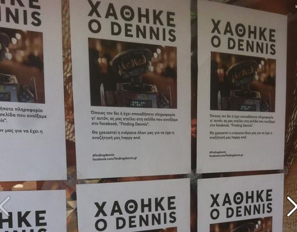 xathike-o-dennis