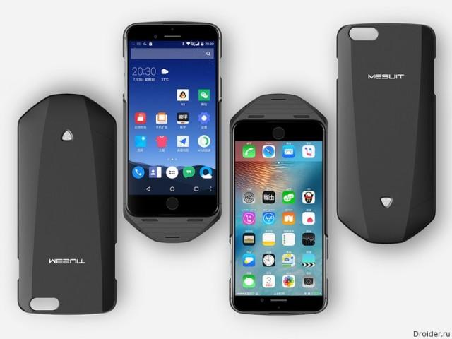 MESUIT case for iPhone 1