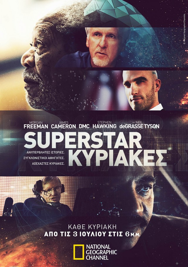 NGC_Superstar Sundays Poster