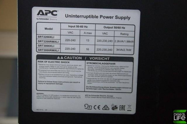 apc srt2200 (7)