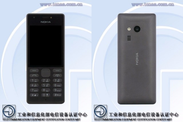 Nokia-RM-1187 Feature Phone 1