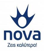 Nova - Ζεις καλύτερα!