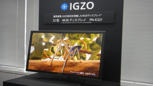 Sharp IGZO 1