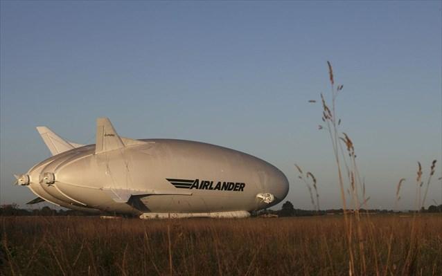 airlander-10 (2)