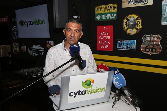 cytavision parousiasi 2016 2017 4