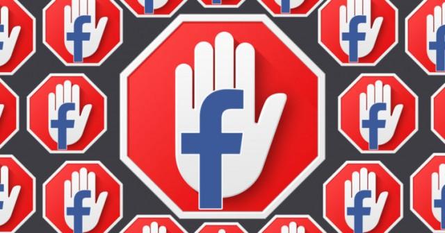 facebook adblock plus