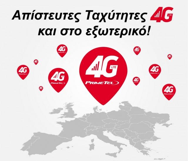 4G_PrimeTel_logo