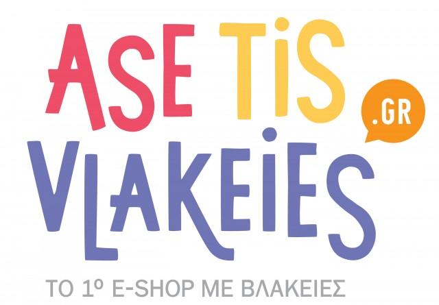 Vlakeies_Logo3