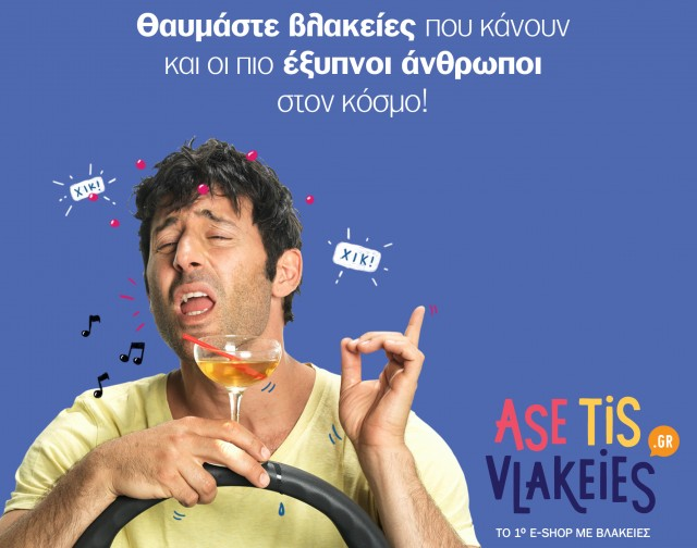 axa-asetisvlakeies-3