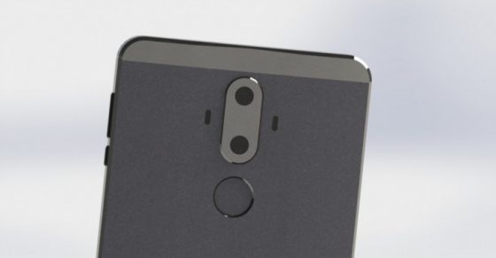 huawei-mate-9-with-dual-leica-branded-camera-with-ois-560x291