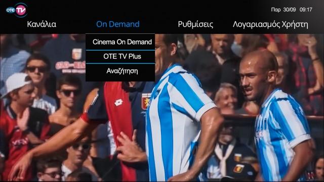 ote-tv-plus-3
