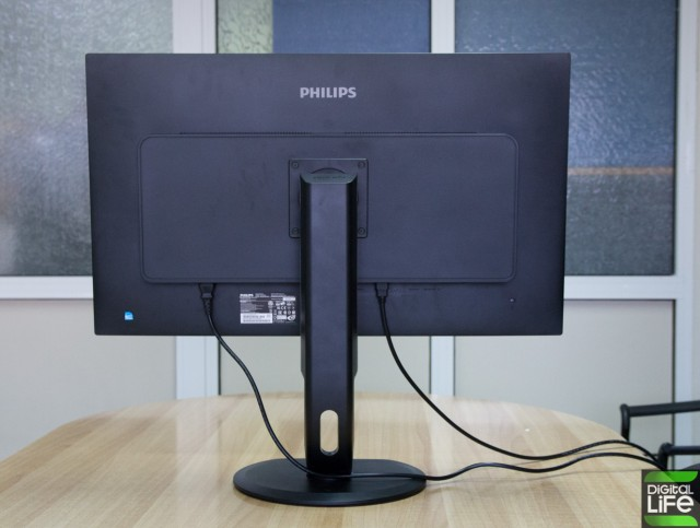 philips-brilliance-7