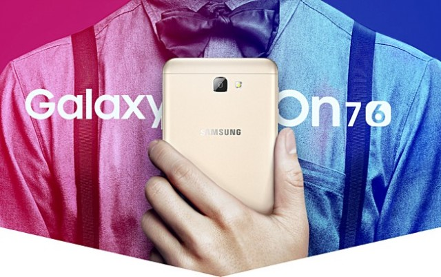 samsung-galaxy-on7-02