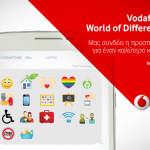 vodafone-world-of-difference